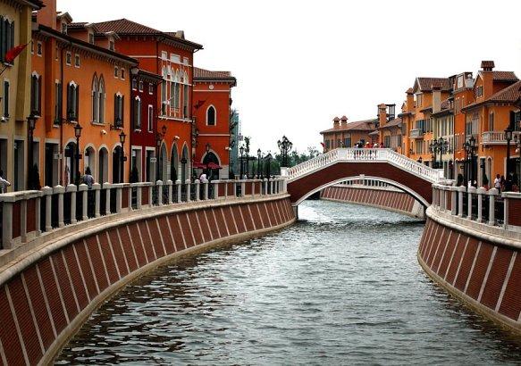 Есть в Китае и своя Венеция.