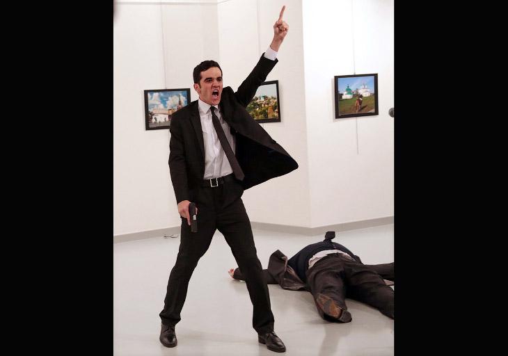 Победители международного конкурса World Press Photo 2017