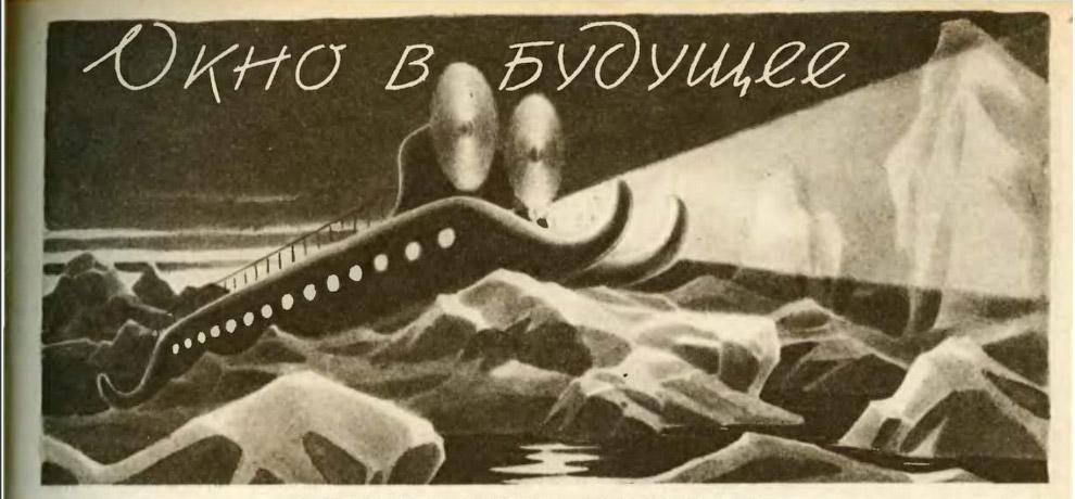 Плавающие аэросани