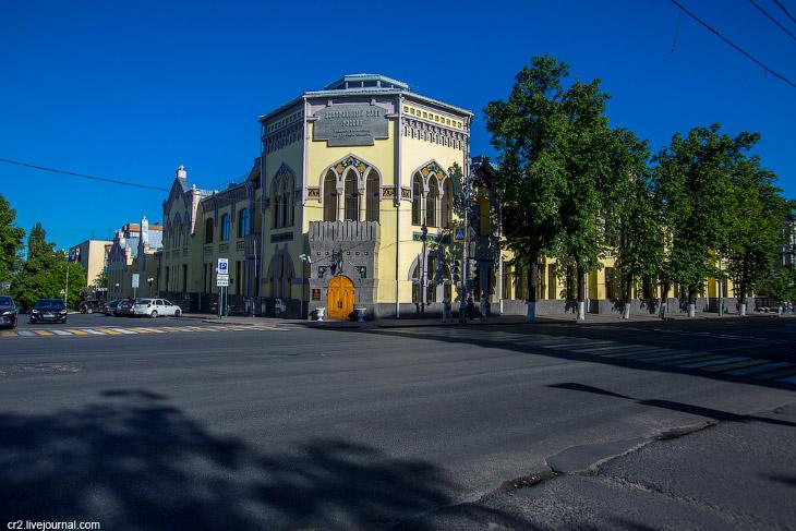 Прогулка по городу Курск