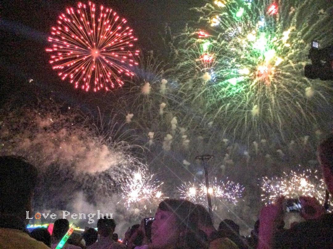 澎湖で毎年開催される花火大会
