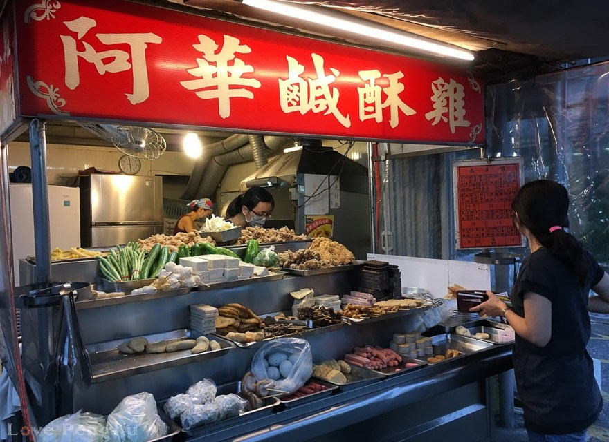 中正路でオススメの阿華鹹酥雞の「鹹酥雞」