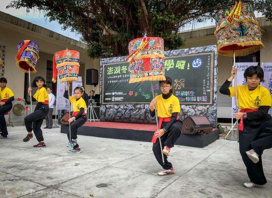 澎湖(ポンフー)が誇る伝統文化「踏涼傘」