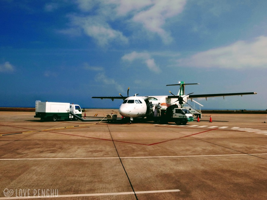 澎湖(ポンフー)を往復する飛行機は天候の影響を受けやすい