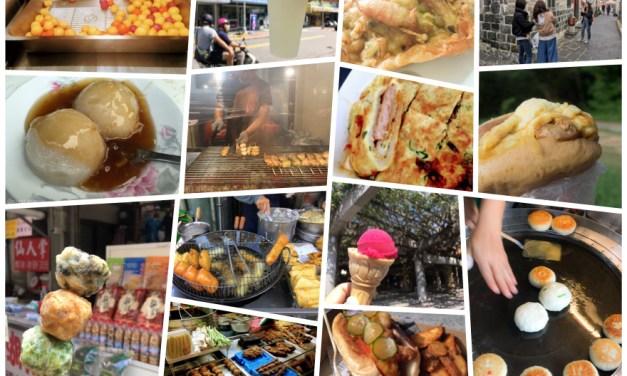 台湾人が厳選! 澎湖(ポンフー)で食べるべき屋台14選