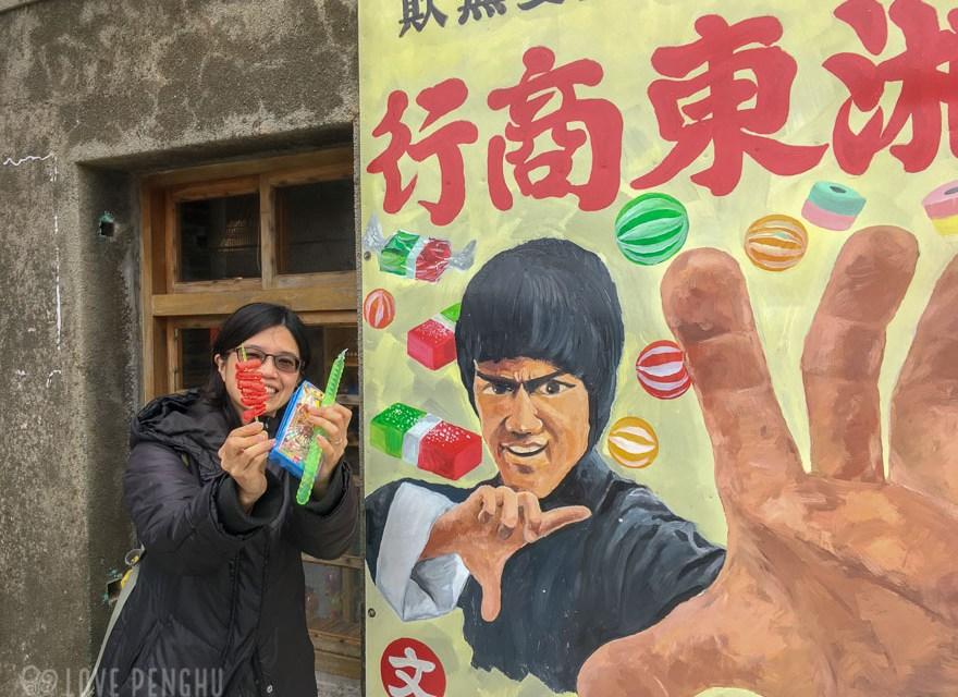 台湾はこれからお正月! 台湾で最も古い軍人の村の「年賀大街」に行ってきました