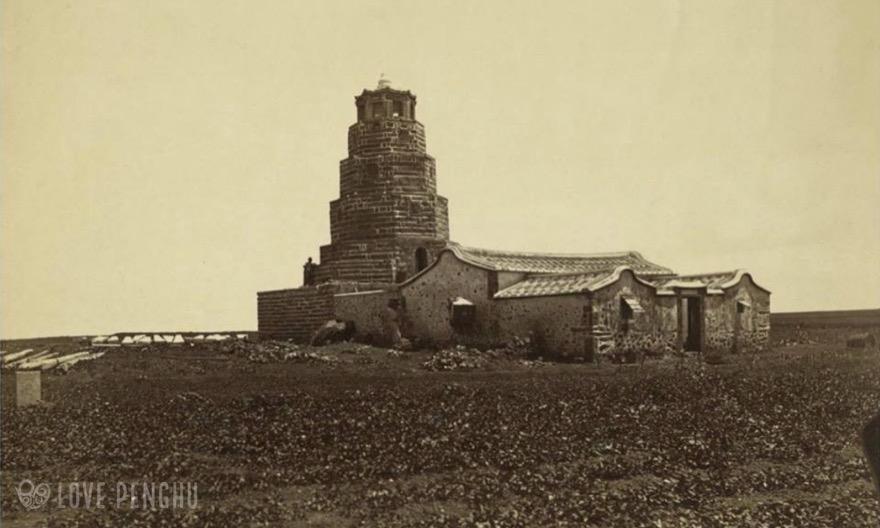 ポンフーの漁翁島燈塔の過去の灯台-ラブポンフー