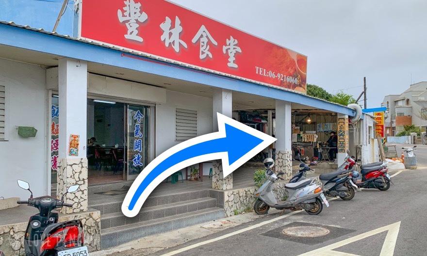 澎湖(ポンフー)の地元民の多くがオススメする「ㄇㄇ的臭豆腐(お母さんの臭豆腐)」