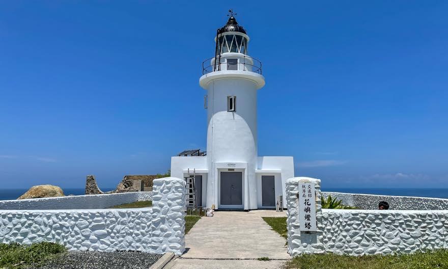 澎湖(ポンフー)でここだけ!◯◯◯の島「花嶼」で見逃せない3スポット、花嶼燈塔(花嶼灯台)