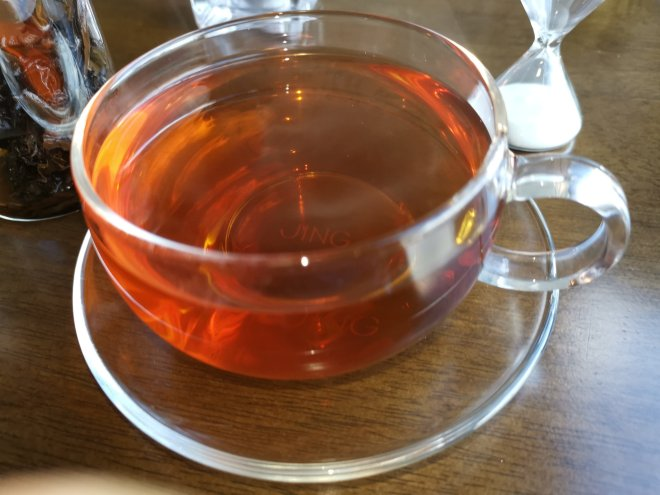 Whisk dessert bar tea