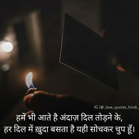 new love sms in hindi