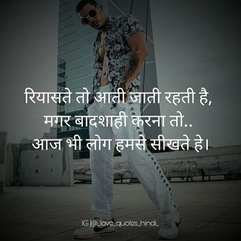 love quotes message in hindi