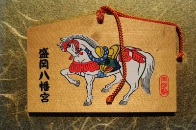 盛岡八幡宮の絵馬