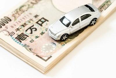 お金と自動車 経済力を示す画像