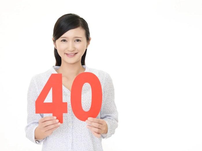 綺麗な40代独身女性のイメージ