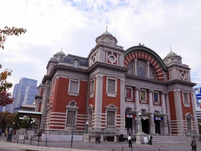 中之島にある大阪市中央公会堂