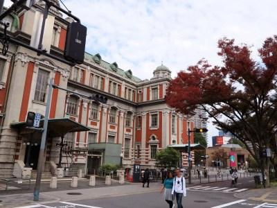 大阪市中央公会堂 秋の風景