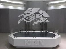 キリンビール横浜工場のエントランス