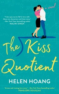 best romance novels the kiss quotient by helen hoang