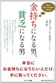 kanemoto458 - お勧め本(すごいの見つけた)