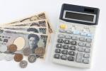 161230zeikin - 不動産投資事業のキャッシュフローが1000万円を超えたら法人化が必要です
