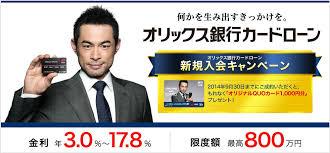 ka doro nn - カードローン1500万円かき集める方法
