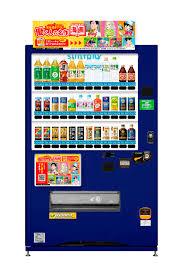jihanki123 - 自販機11月の販売実績