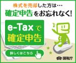 kakuteisinkoku456 - 不動産取得税の軽減措置で87000円還付です。