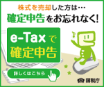 kakuteisinkoku456 - ラブ☆スカイの青色申告決算書を恥ずかしながら一般公開します。