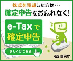 kakuteisinkoku456 - 確定申告資料やっと送りました。