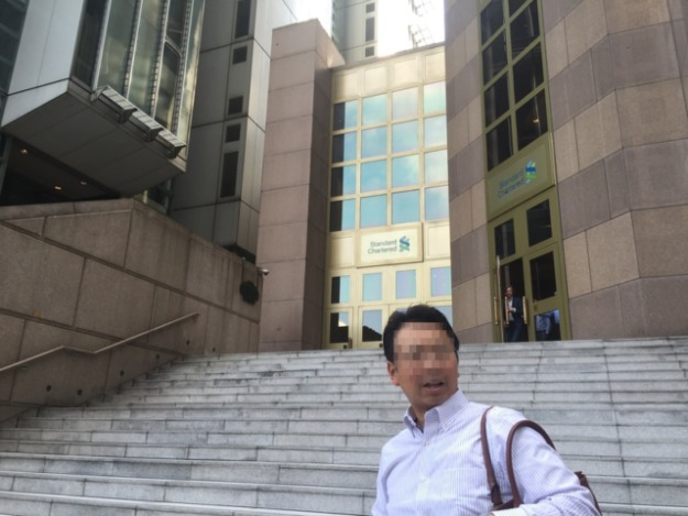 20151206183400241 1 - 香港金融ツアー第3弾!海外銀行口座開設編!