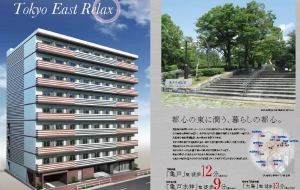 2015122404210044es 2 - 決めました。3億円中古RCマンション購入して実況中継します!