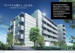 20160111154816ecfs 1 - 決めました。3億円中古RCマンション購入して実況中継します!