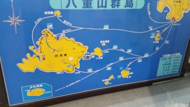 201602251108151b1 1 - 西表島行ってきます。楽しみだ。山猫いないかな?