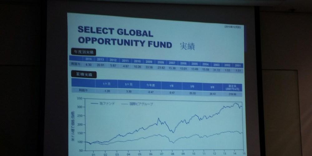 1455260451074 - 海外年金口座の満期時受け入れ口座として香港に海外銀行口座を開設