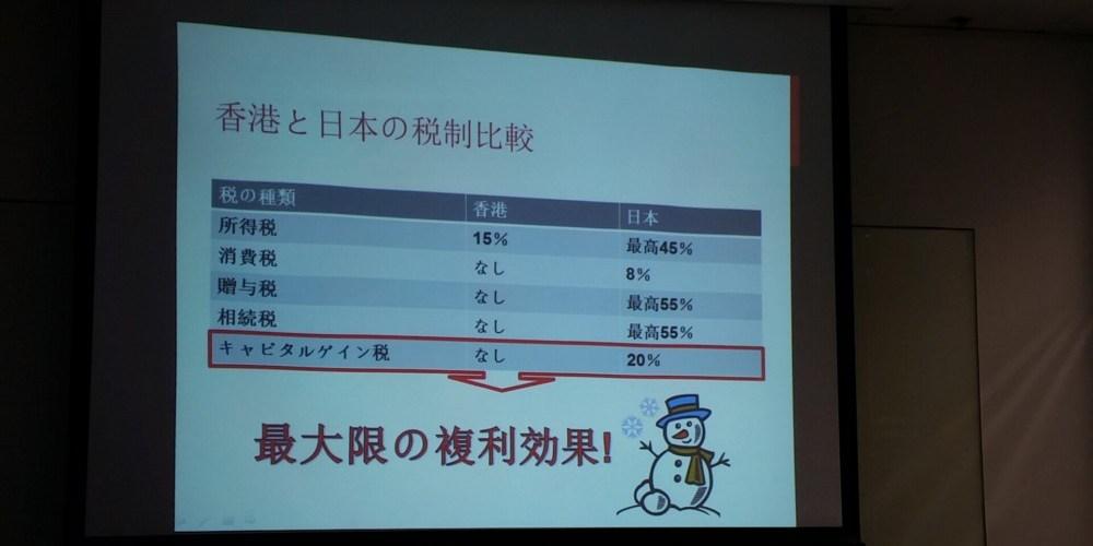 1455261376570 - バイオマス発電の社長が保坂氏に!追加募集もあるようです。