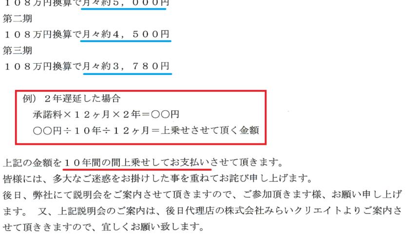 5e5428c4acd1d8566aa59b95e18731ef - 埼玉でバイオマス発電事業の連系確定!