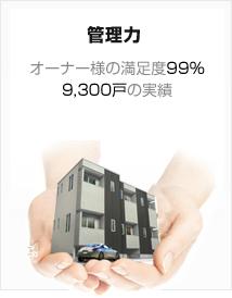 fb29146d627b64ff31fe3dfa0276a704 - 年度末に近づくと不動産賃貸アパートの空室が埋まりやすくなります。
