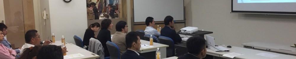 1481415743453 - ラブ☆スカイ投資セミナ-in沖縄開催しました!