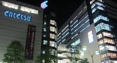 enntetubiru170831 - 浜松投資セミナー&小型風力発電所見学会の開催報告