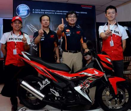 Geeky and Techie: HONDA Launches The All New HONDA RS150