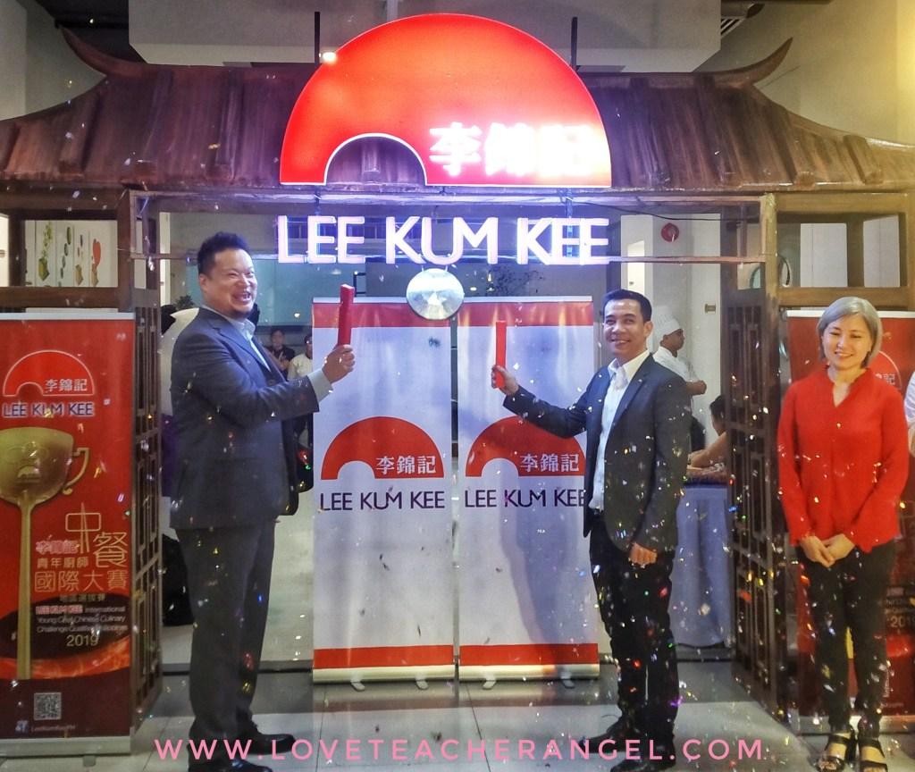 Teacher Eats: Lee Kim Kee host it's first-ever International Young Chef Chinese Culinary Challenge - PH Qualifiers
