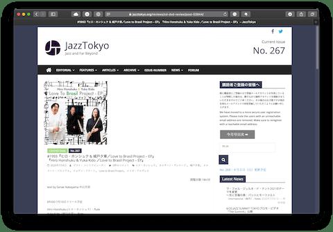 jazztokyo-2020-07