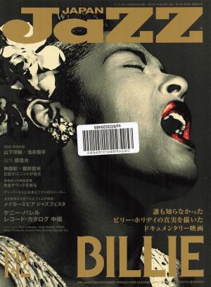 Jazz Japan 2021年9月号表紙