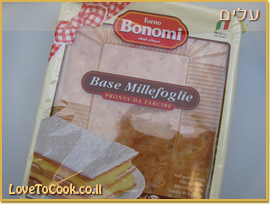 עלים מוכנים של Bonomi