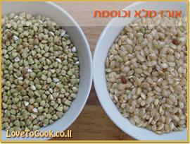 אורז מלא וכוסמת