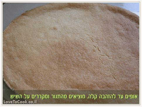 תחתית אפויה לעוגת גבינה - אופים 15 דקות חום בינוני