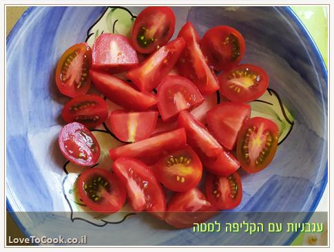מסדרים את העגבניות