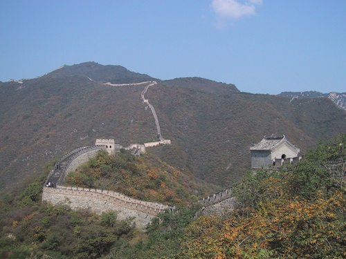 Great Wall of China, Beijing - © LoveToEatAndTravel.com
