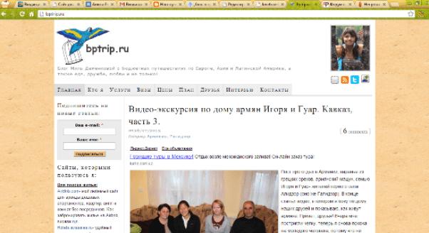 bptrip.ru
